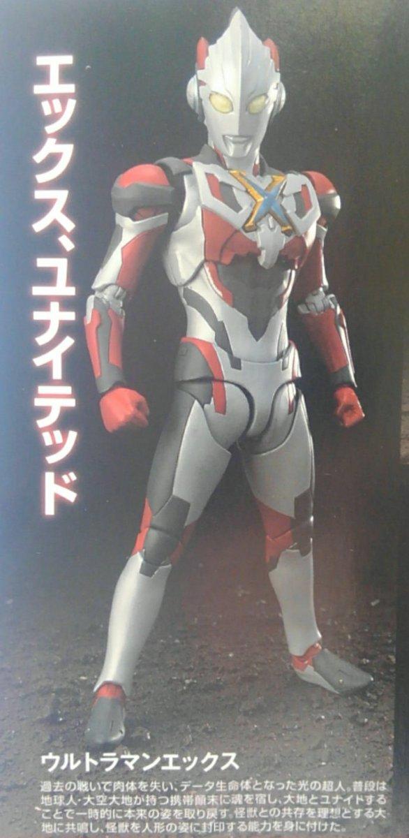 Ultraman (S.H. Figuarts / Bandai) - Page 5 IUFMWcMG_o