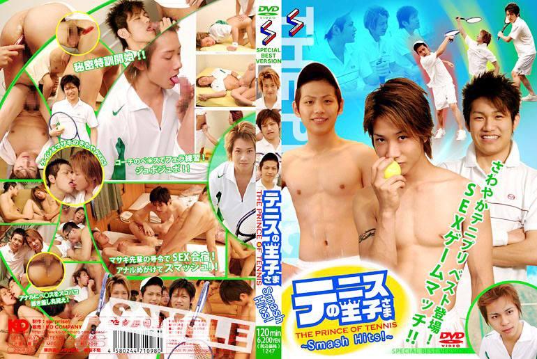 The Prince of Tennis - Smash Hits / Принц Тенниса [KSUP085] (KO Company, Surprise!) [cen] [2008 г., Asian, Twinks, Oral/Anal Sex, Bliwjob, Handjob, Fingering, Threesome, Masturbation, Cumshots, DVDRip]