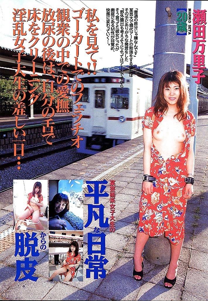 Public porn japan-9843