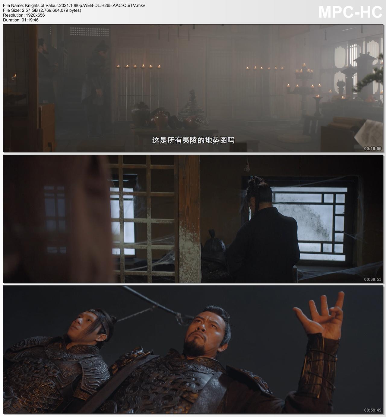 Thanh Long Yến Nguyệt Đao - Knights of Valour 2021 1080p WEB-DL H265 AAC-OurTV screenshots