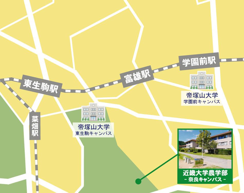 近畿大学農学部奈良キャンパス周辺の賃貸検索地図