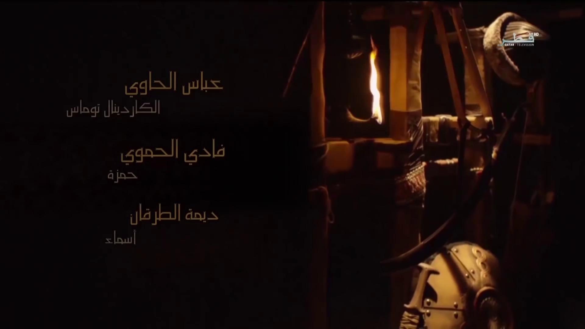 مسلسل قيامة أرطغرل [كامل الحلقات والمواسم] (مدبلج) ج1 || FHDTV 1080p تحميل تورنت 10 arabp2p.com