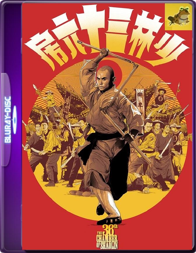 Las 36 Cámaras De Shaolin (1978) Brrip 1080p (60 FPS) Latino / Chino