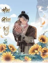 Hoa Gian Ký