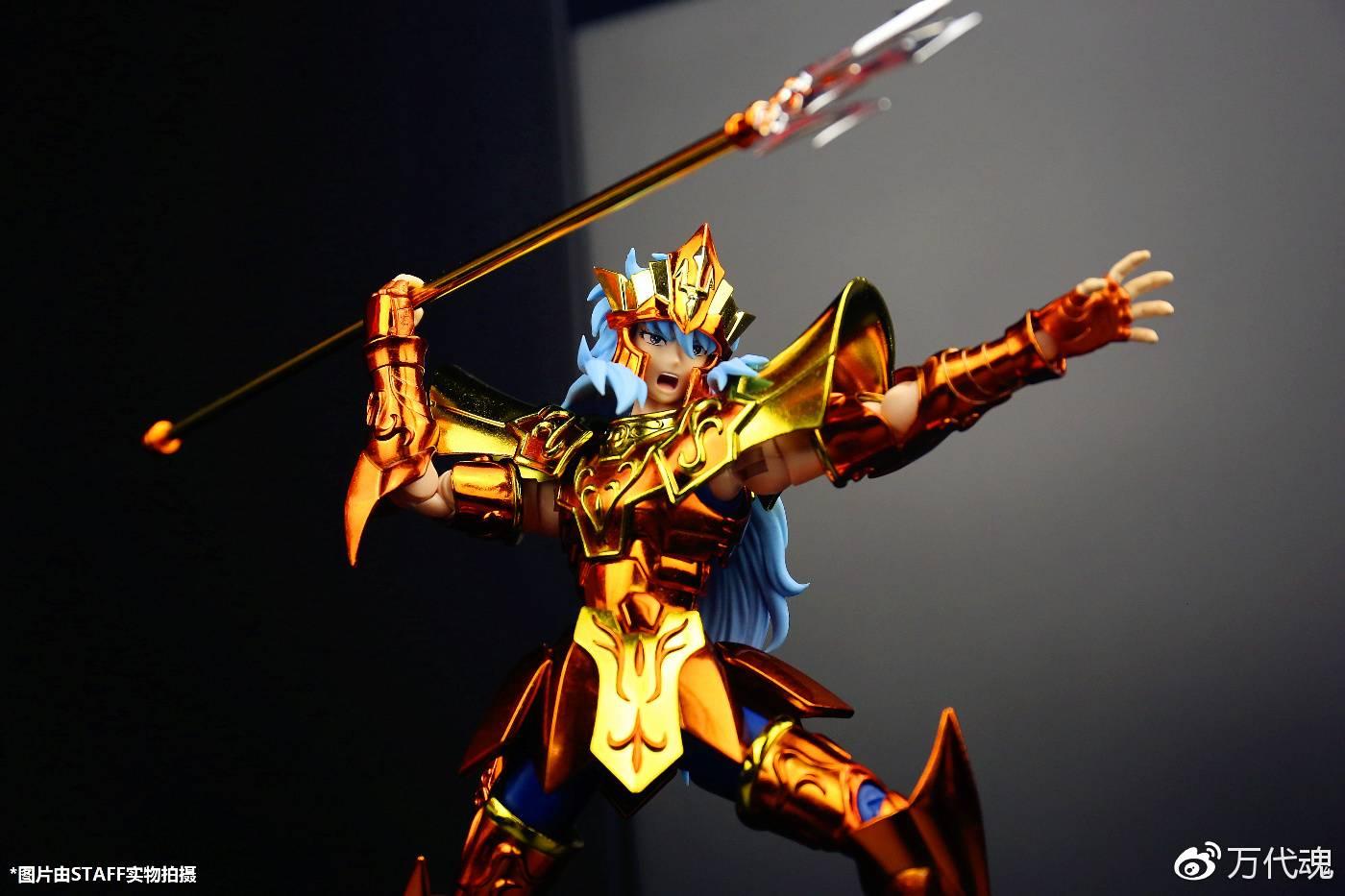[Imagens] Poseidon EX & Poseidon EX Imperial Throne Set MR6StAZC_o