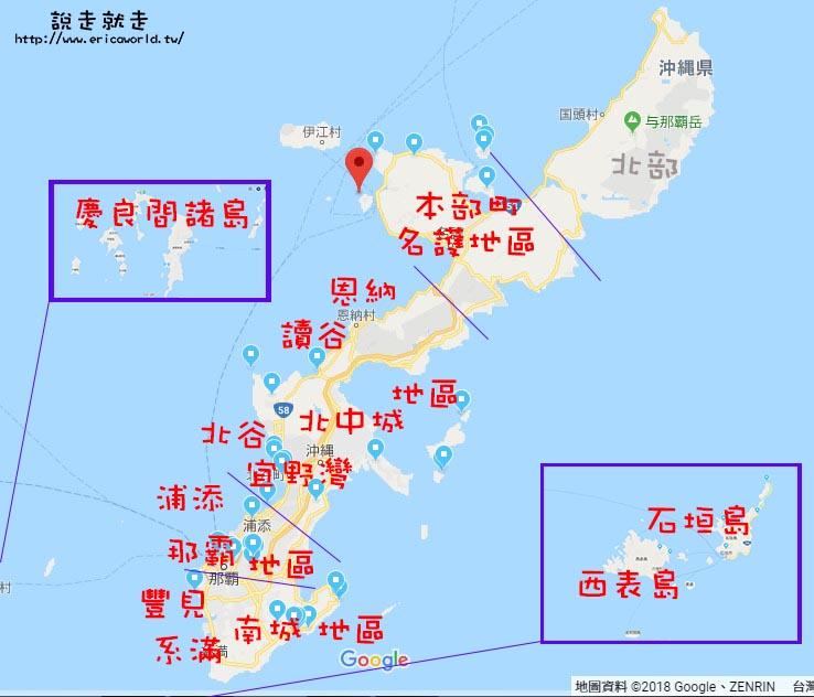 沖繩分區圖