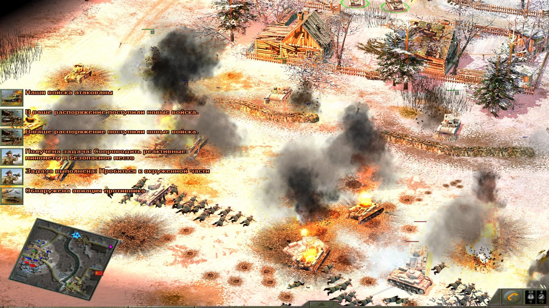 Blitzkrieg 2 Anthology Captura 3