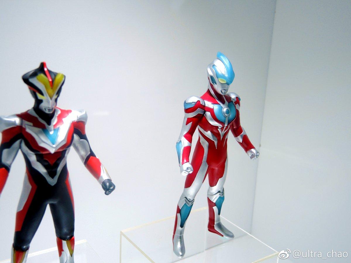 Ultraman - Sofvi Spirits (Tamashii / Bandai) It5BK6n7_o