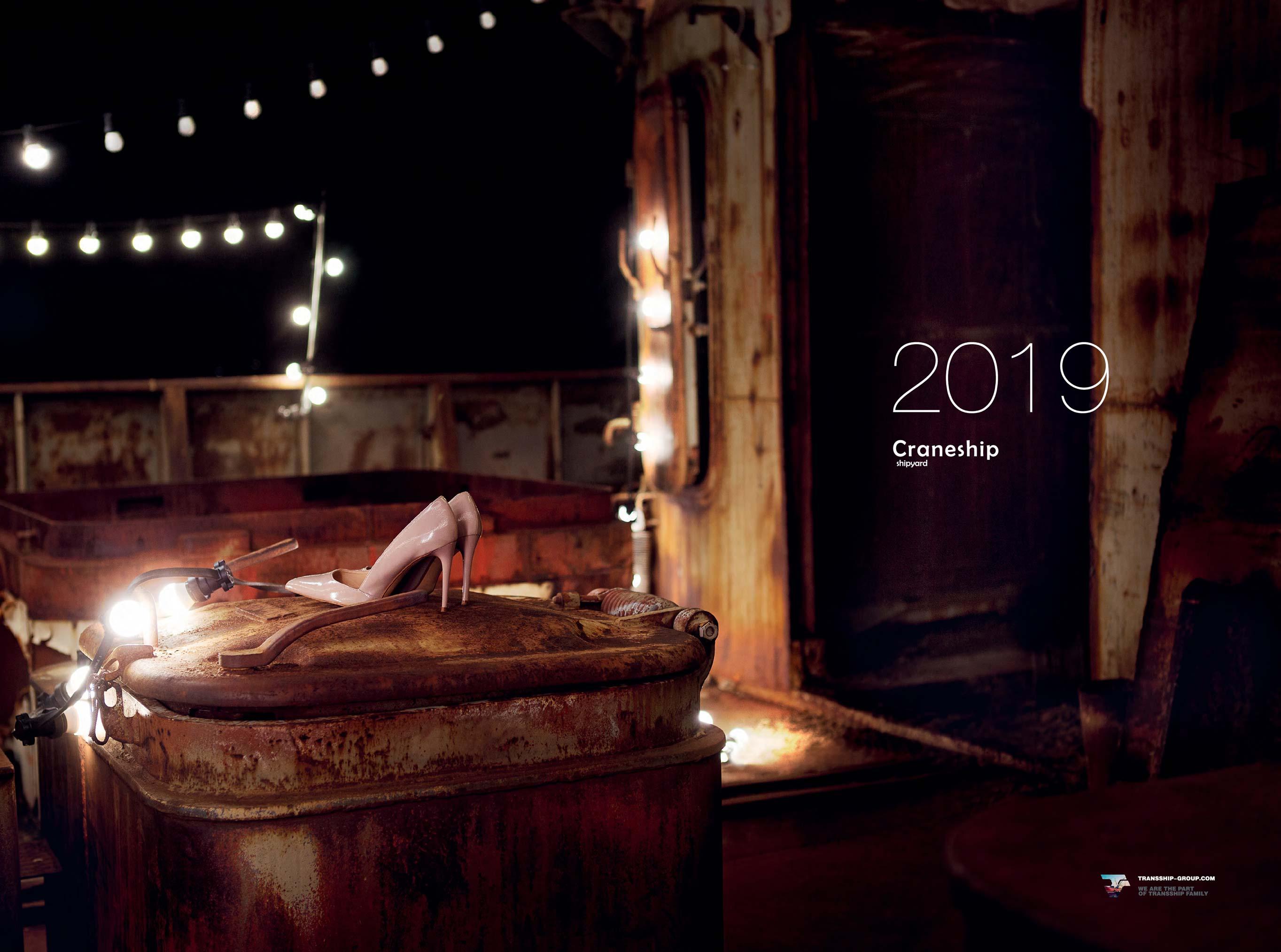 Эротический календарь судостроительного завода Краншип / Craneship nude calendar 2019 by MordererStudio