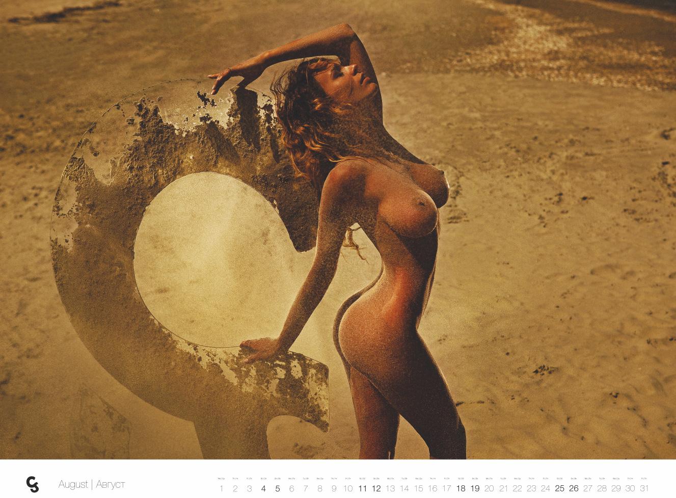 nude-make-an-erotic-calendar-orgy