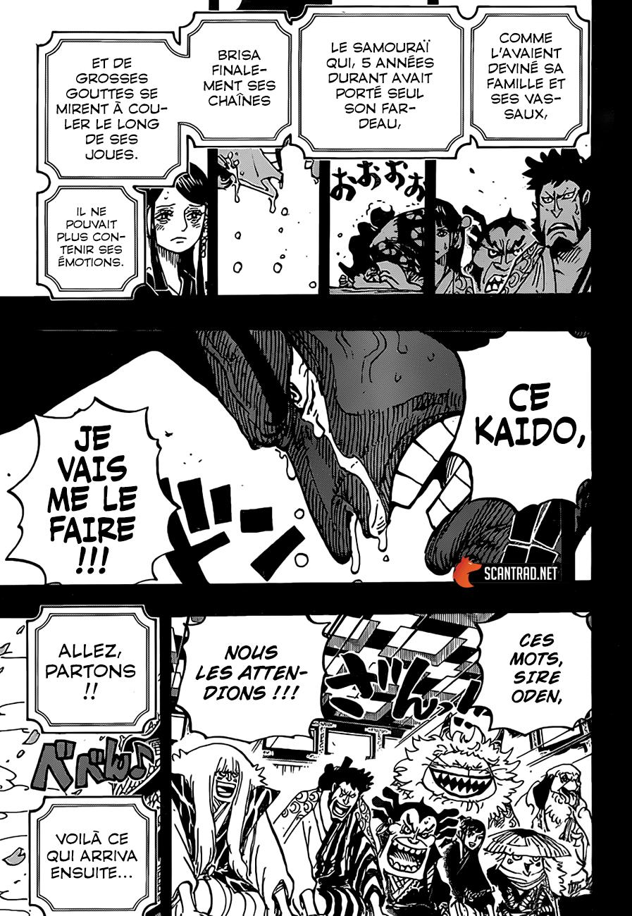 One Piece Manga 969 [Francés] RFyf8LDm_o