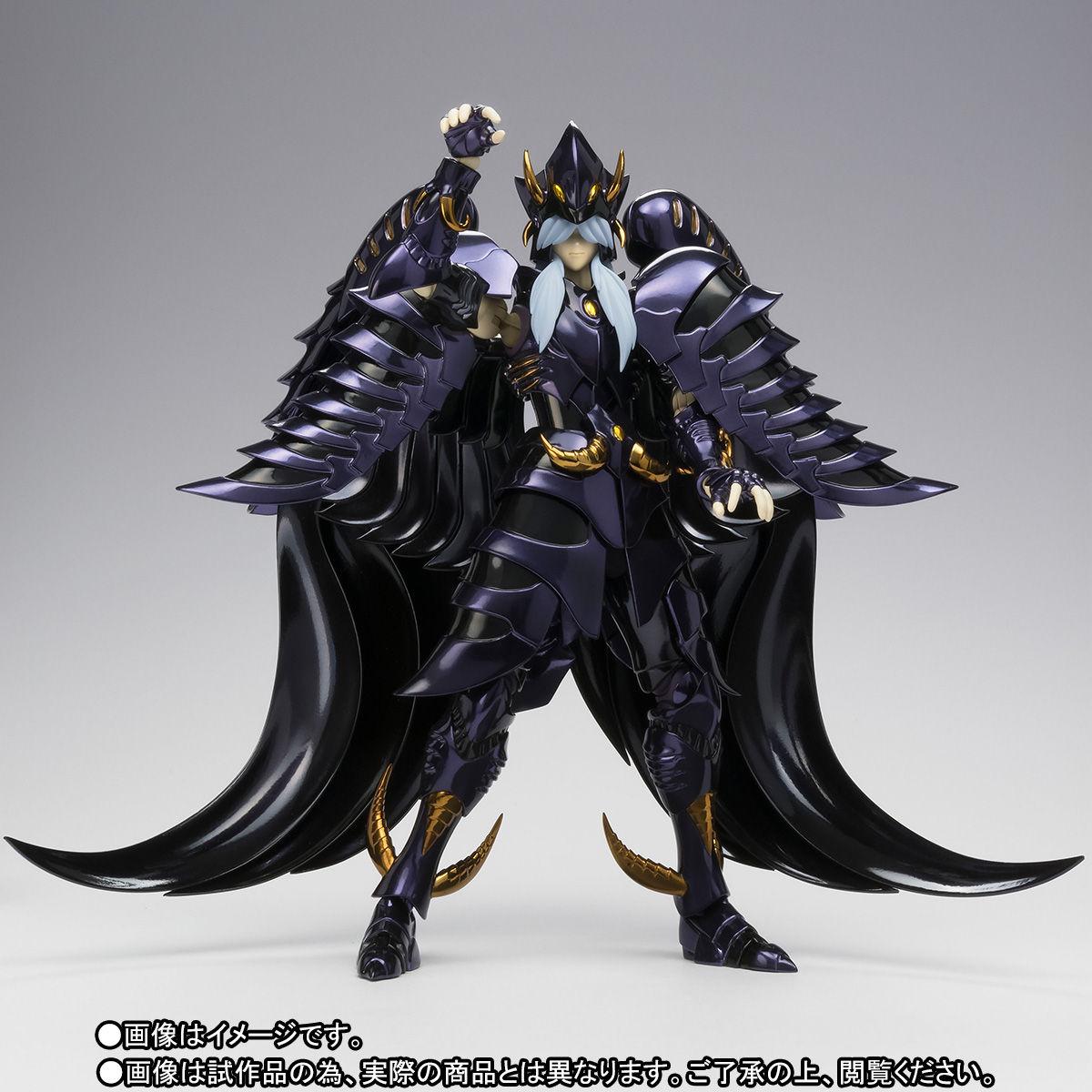 Myth Cloth Ex Griffon Minos