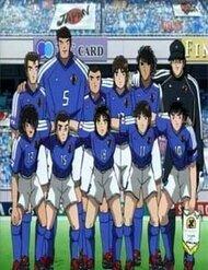 Tsubasa En La Liga