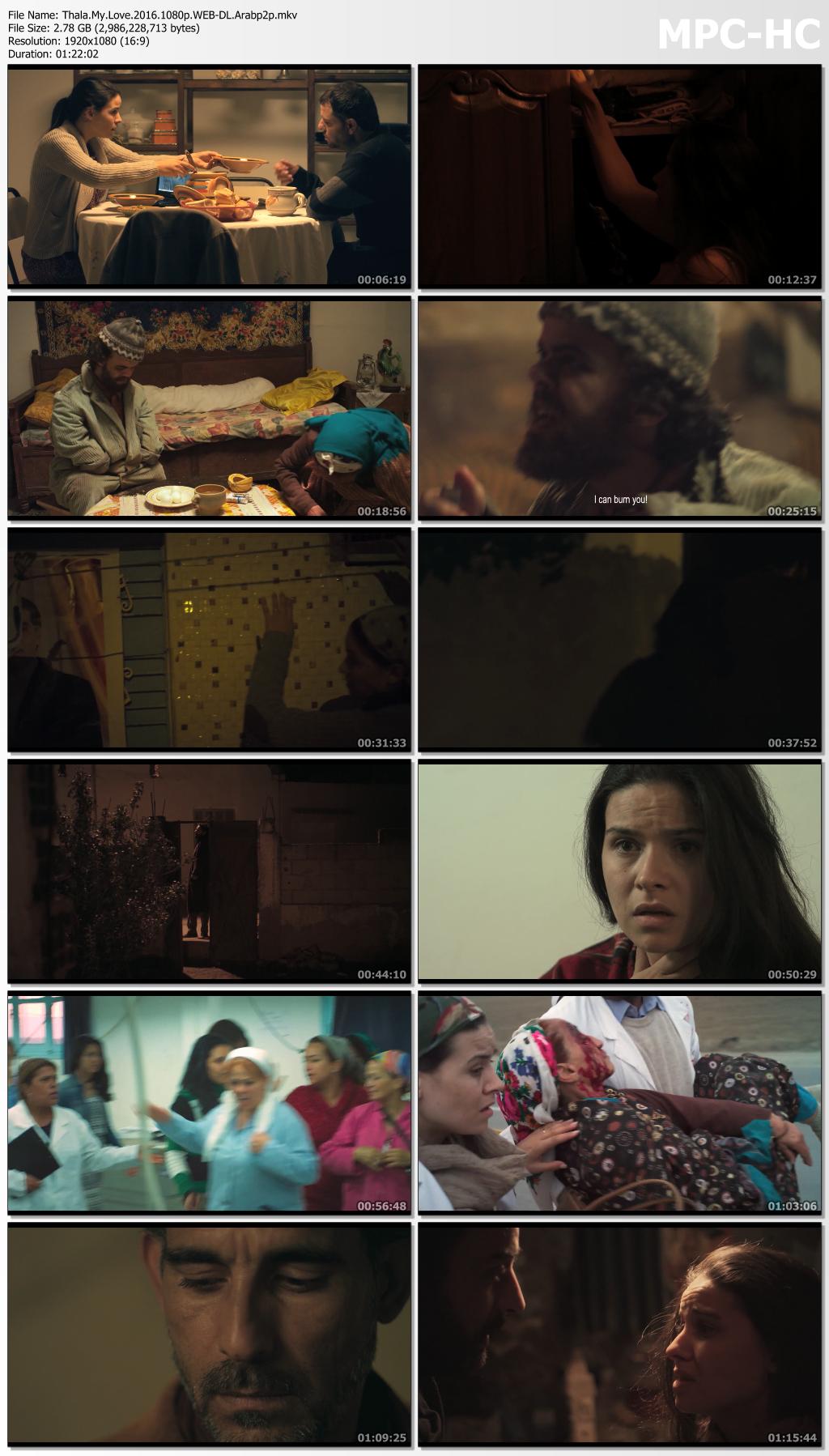 [فيلم][تورنت][تحميل][تالة حبيبتي][2016][1080p][Web-DL][تونسي] 5 arabp2p.com