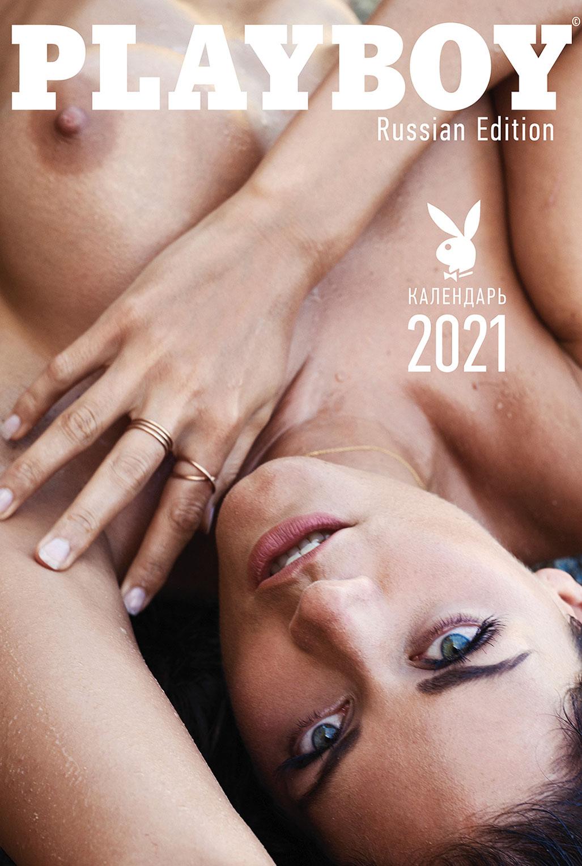 Эротический календарь журнала Playboy Россия на 2021 год / обложка / Christina Braun