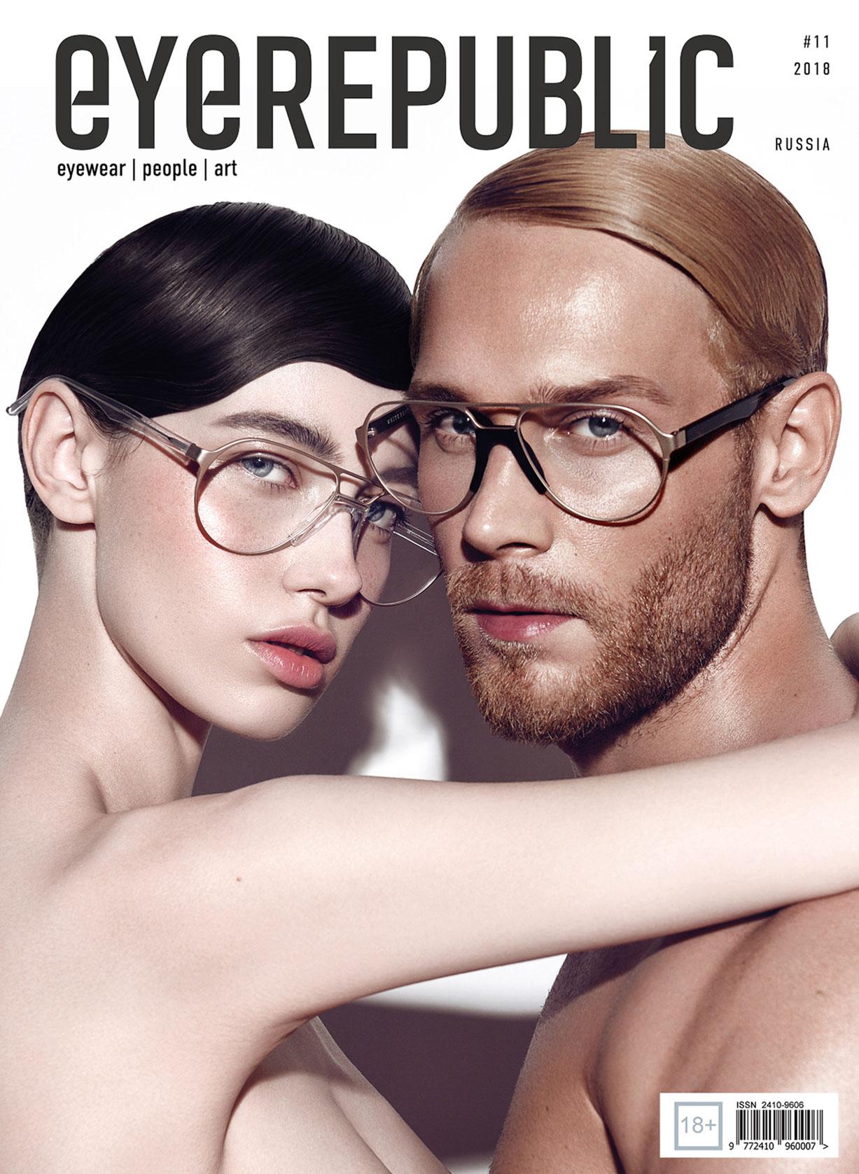 Голые девушки в очках / фото 09