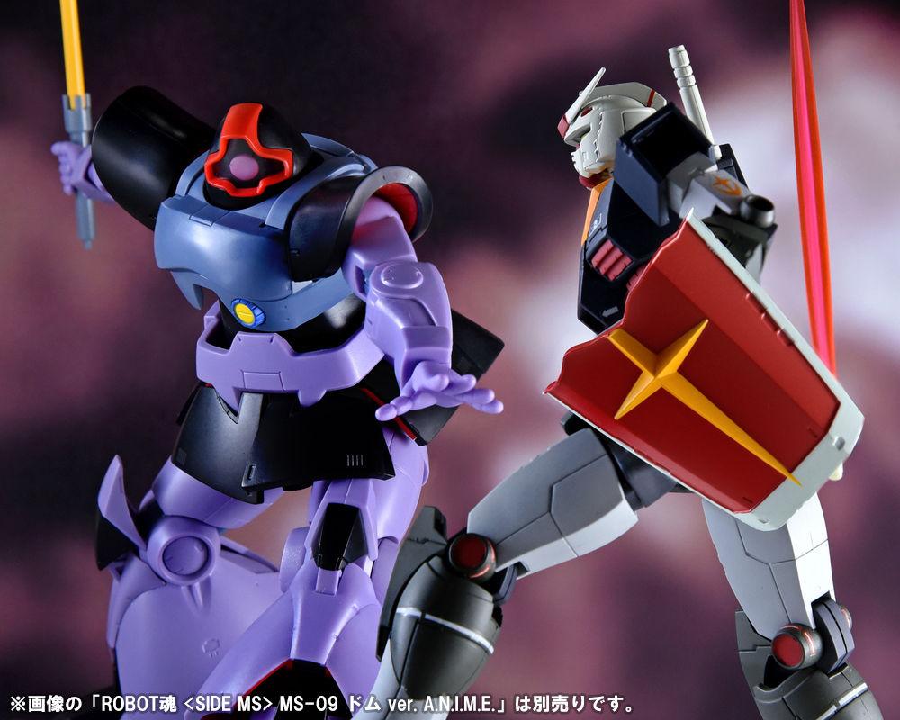 Gundam - Metal Robot Side MS (Bandai) - Page 6 UiAI3B25_o