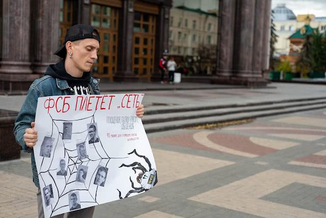 Юрий Казымов на пикете в Пензе