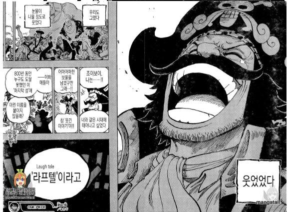One Piece Manga 967 [Coreano] Wy29jtPi_o