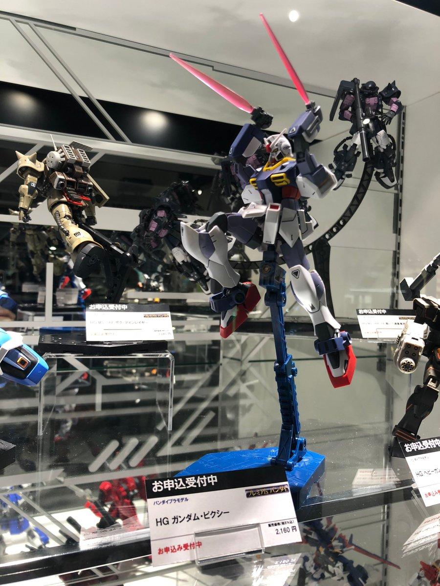 Hobby Show -Gundam Series 2018/2019 1tXW9OY3_o