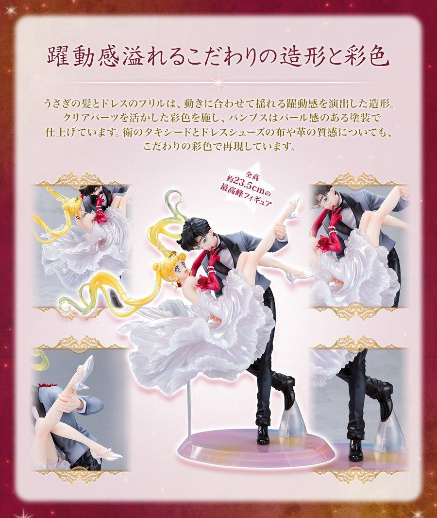 Sailor Moon - Figuarts ZERO (Bandai) Vv3yY6ga_o