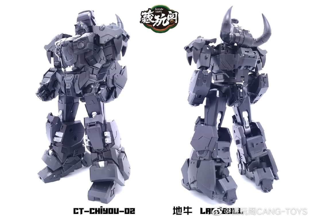 [Cang Toys][Toyworld] Produit Tiers - Thunderking/Chiyou - aka Predaking/Prédaroi (Prédacons) MFn6XFpW_o
