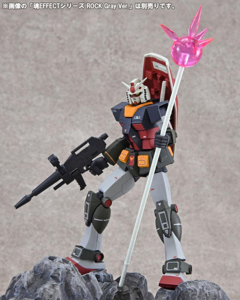 Gundam - Metal Robot Side MS (Bandai) - Page 6 N7OrE2jF_o