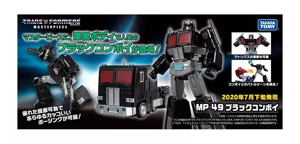 [Masterpiece] MP-44 Optimus Prime/Optimus Primus v3.0 - Page 9 HWcV22Wh_o