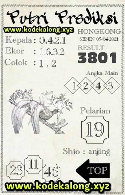 Rx8qbx1r o