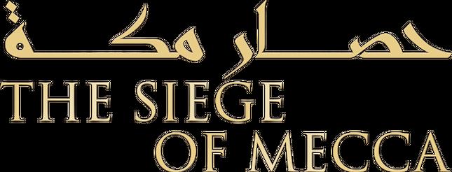 [فيلم][تورنت][تحميل][حصار مكة][2019][1080p][Web-DL][سعودي] 1 arabp2p.com