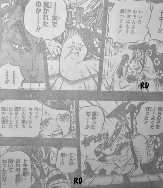 One Piece Spoilers 968 TjiZV6lj_o