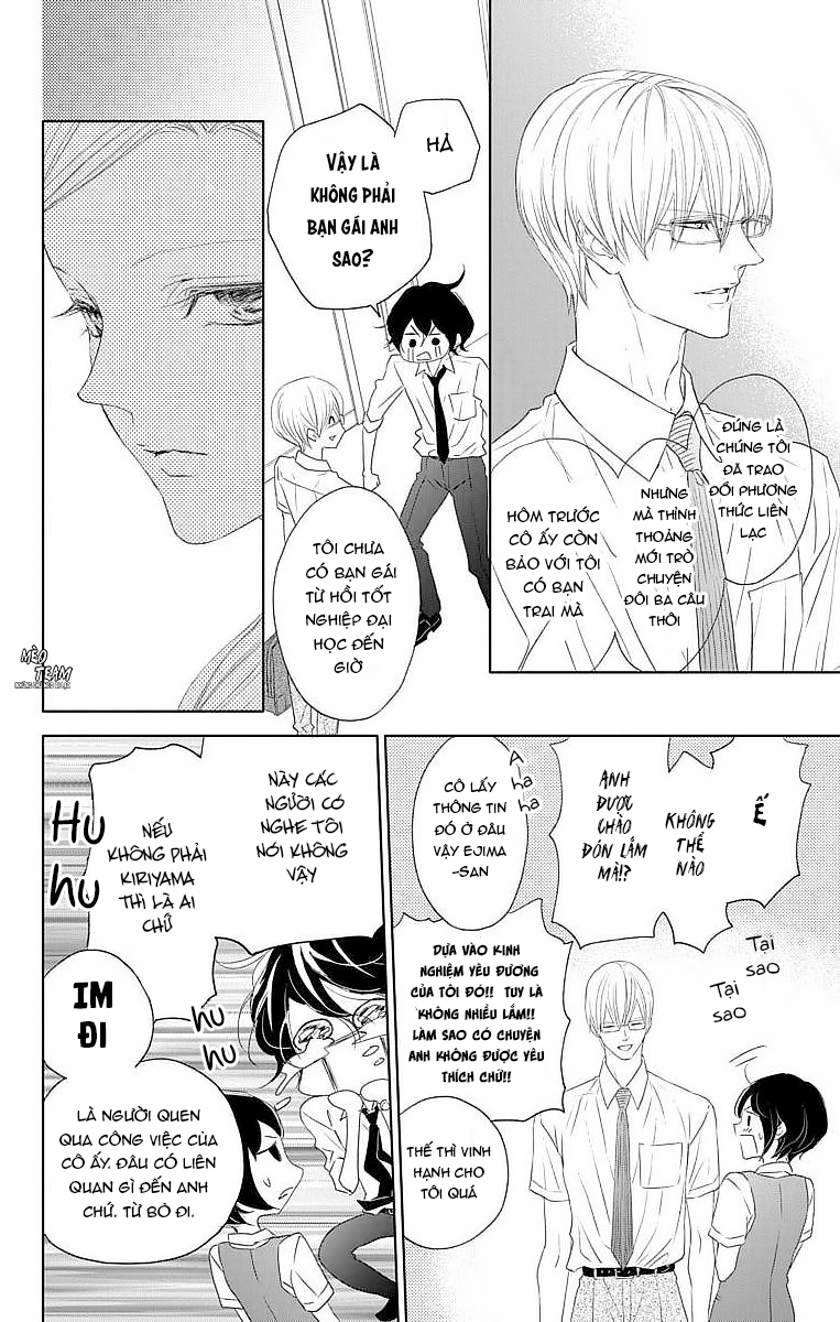 Game – Suit No Sukima chap 20 - Trang 17