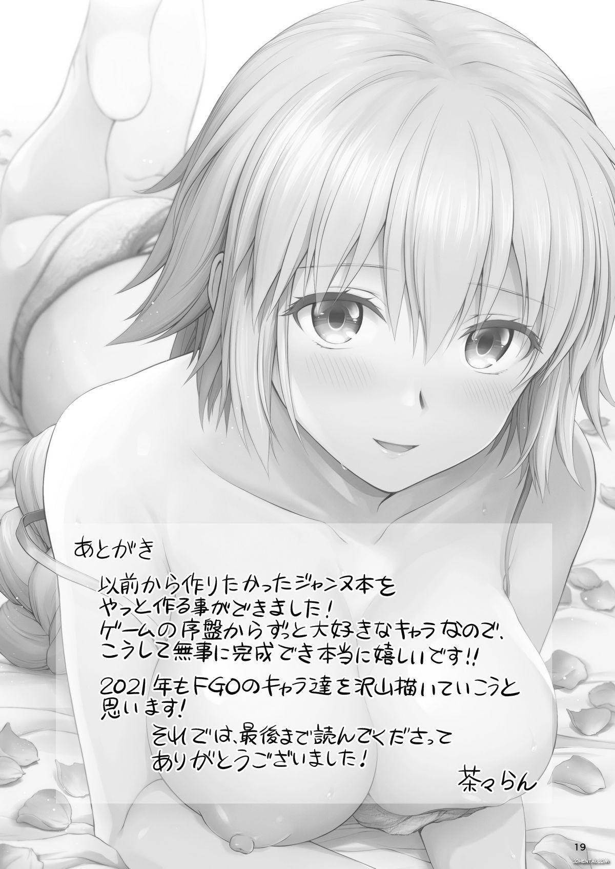 Jeanne to Hajimete (Fate/Grand Order)