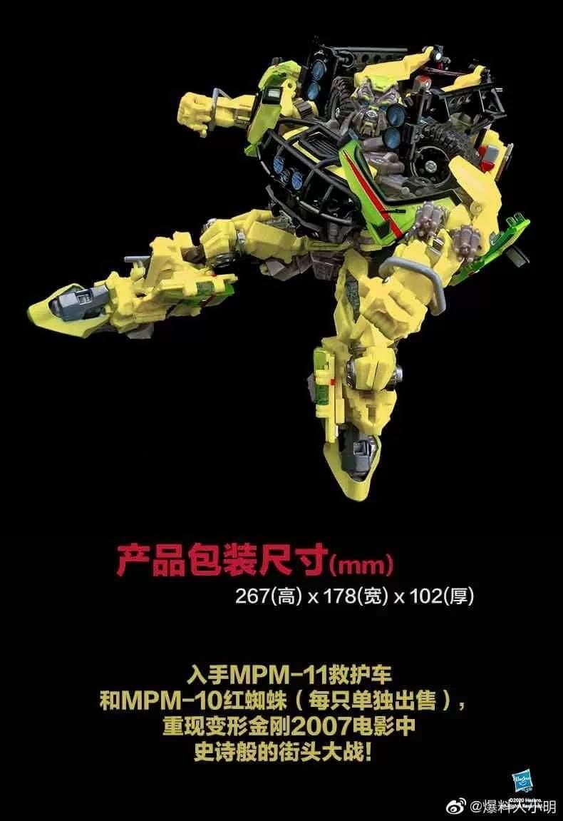 [Masterpiece Film] MPM-11 Ratchet 4EamedcR_o