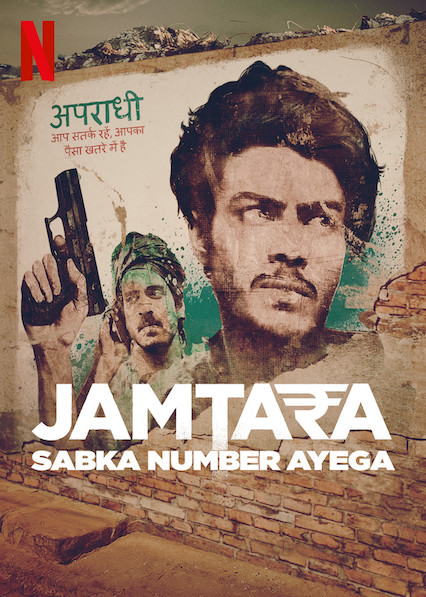 Jamtara Sabka Number Ayega 2020 S01 Hindi Netflix 720p WEBRip DD+5.1 Esub