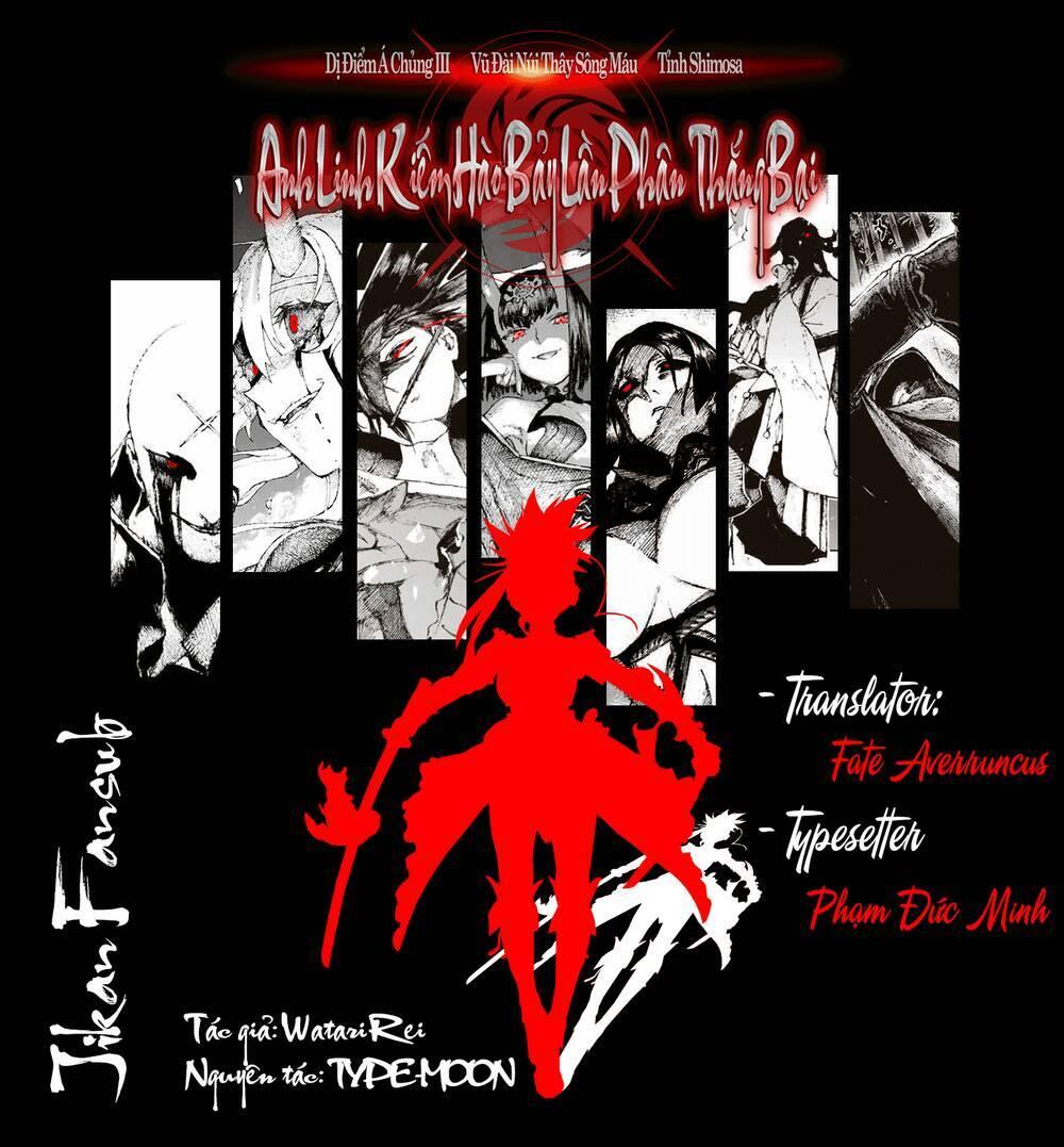 Fate/Grand Order: Epic of Remnant - Salem Chap 32 . Next Chap Chap 33
