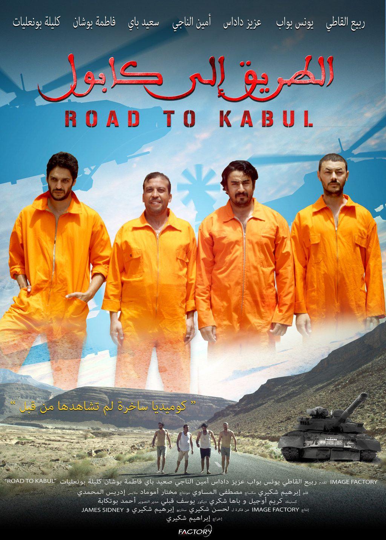 الطريق الى كابول [2012] [720P Web-DL]