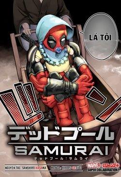 Deadpool: Samurai