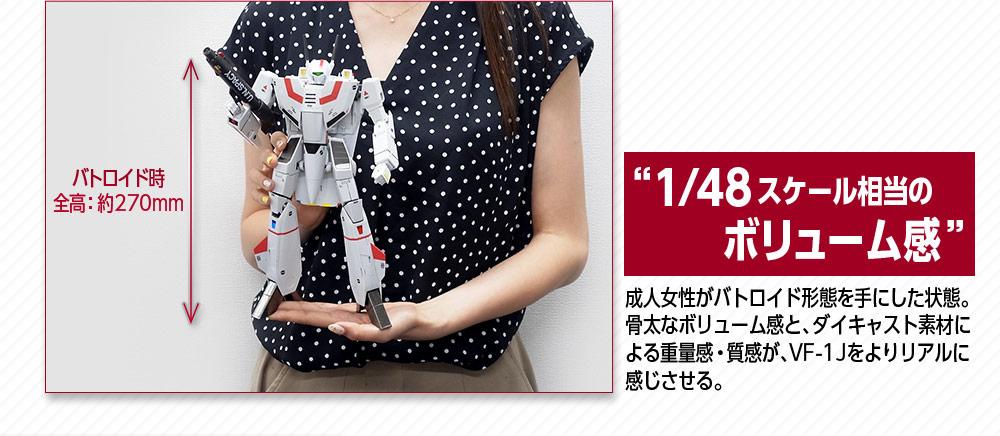 Robots Macross - Page 55 4ZfxpPlJ_o