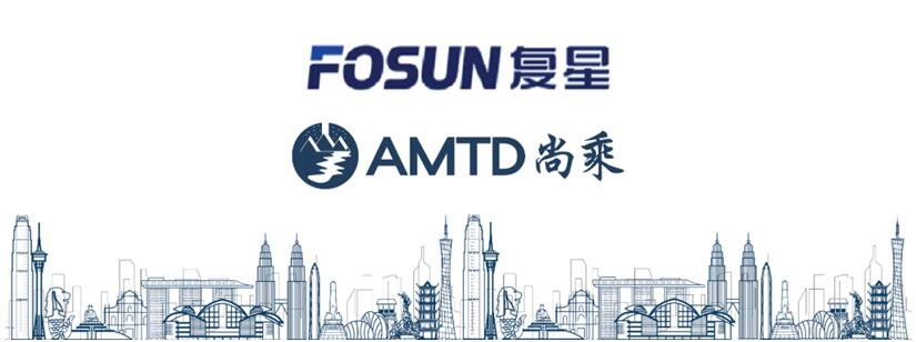 AMTD Deals | Fosun International US$500m 6NC4 Senior Bond Offering