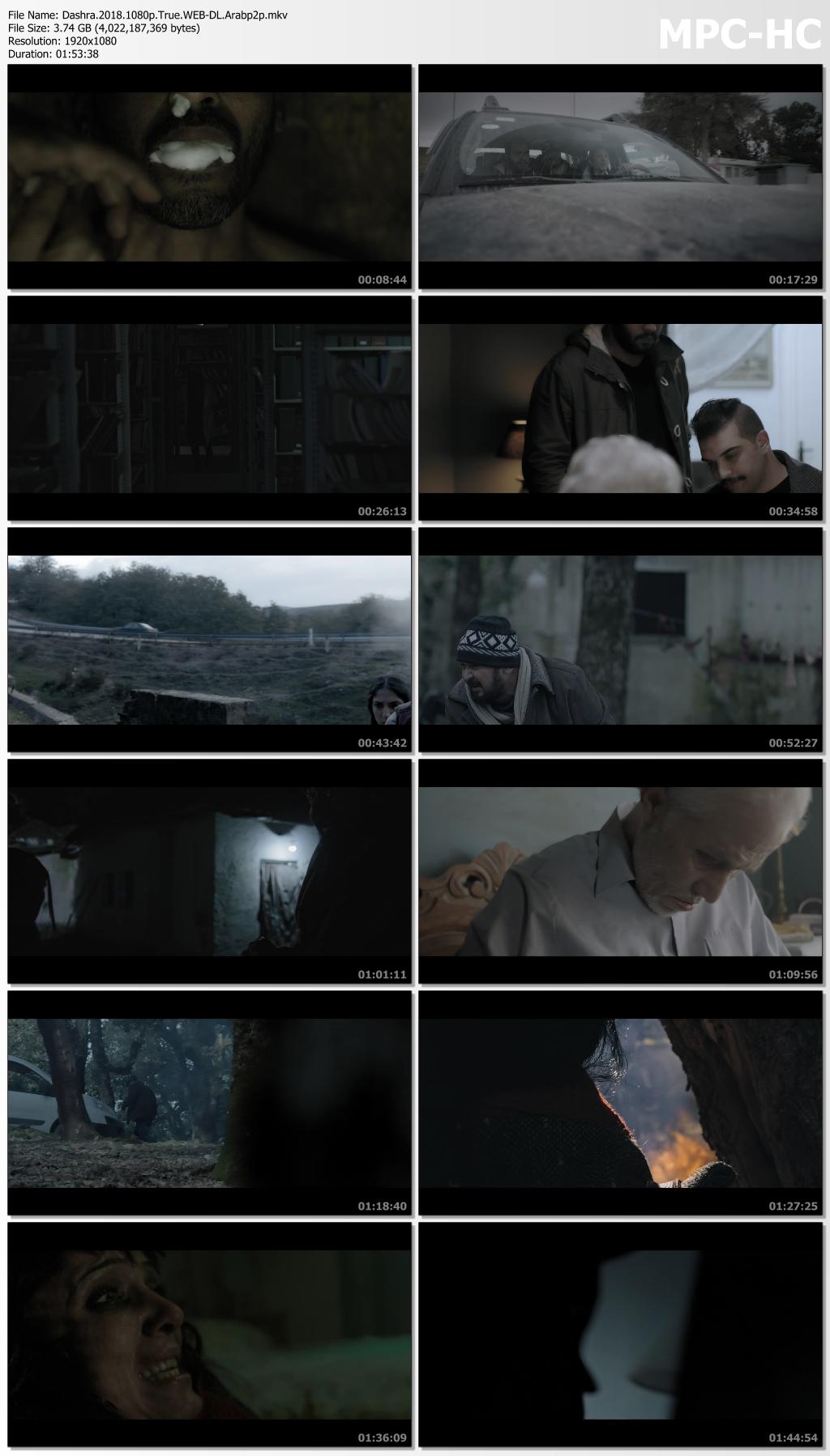 [فيلم][تورنت][تحميل][دشرة][2018][1080p][Web-DL][تونسي] 4 arabp2p.com