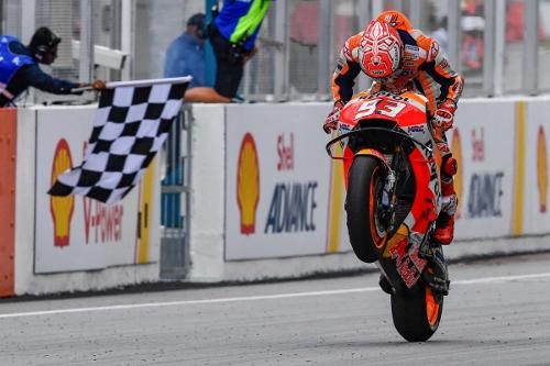 MotoGP 2018 AhZ9qoZS_o