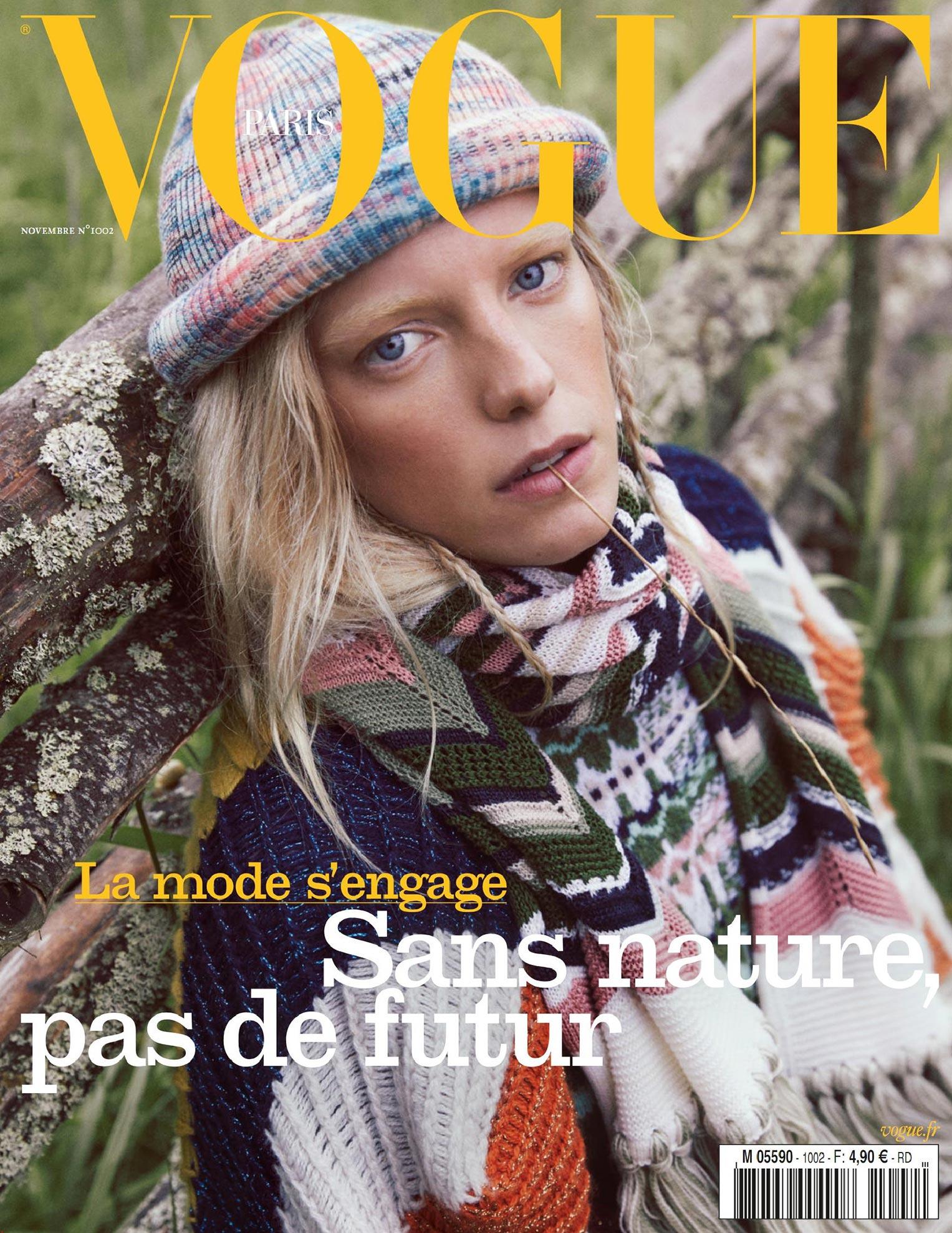 Бразильская модель в гостях у шведской - Эрика Линдер и Ракель Циммерман / обложка