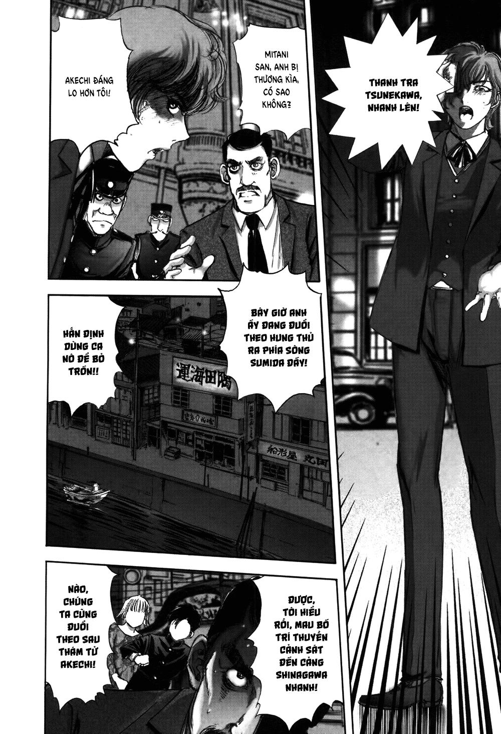 Dị Nhân Quán Chapter 55 - Trang 19