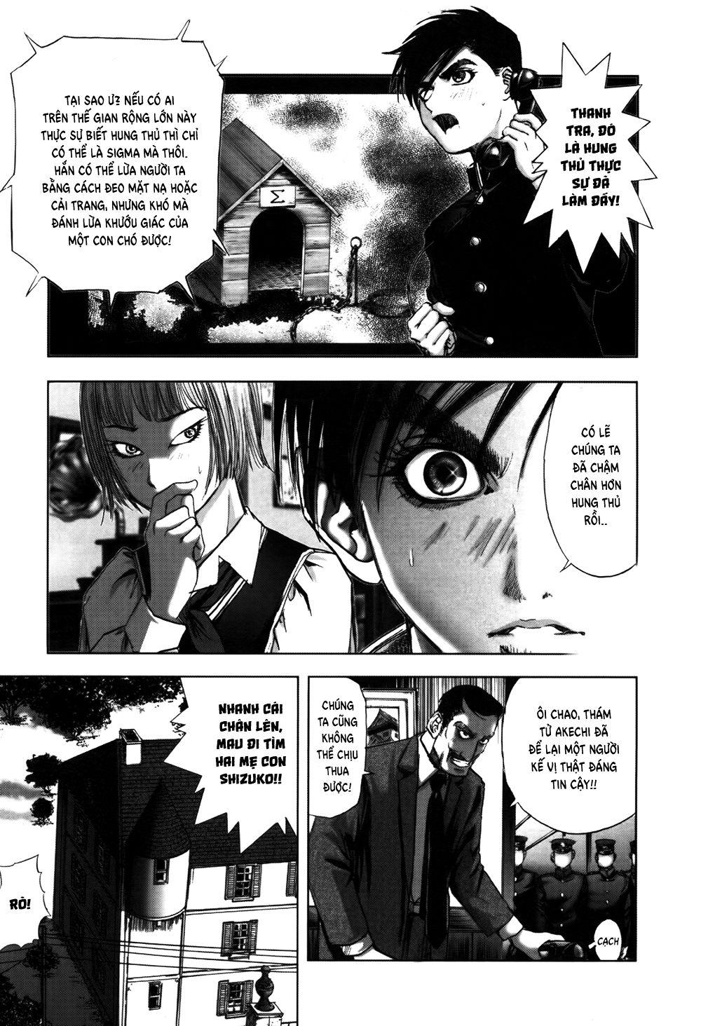 Dị Nhân Quán Chapter 56 - Trang 20