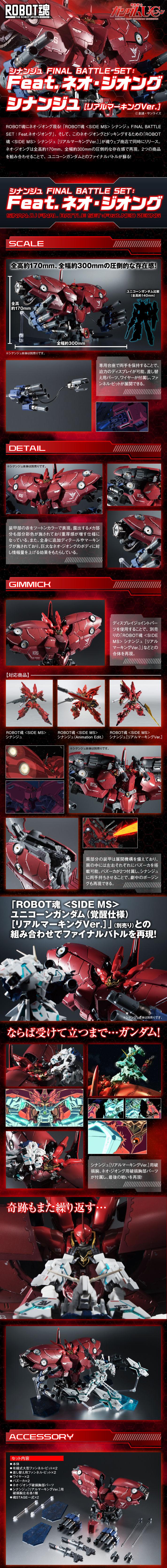 Gundam - Metal Robot Side MS (Bandai) 0XpSJEde_o