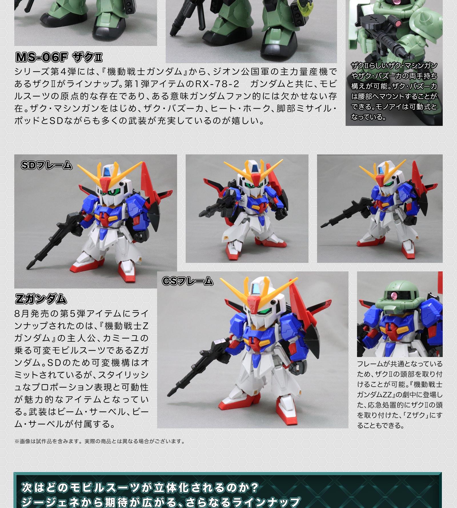 SD Gundam - Page 5 XTNHIZ6h_o