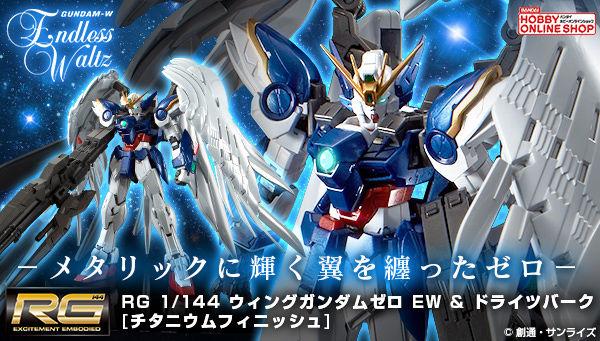 Gundam - Page 87 HPckaBzI_o