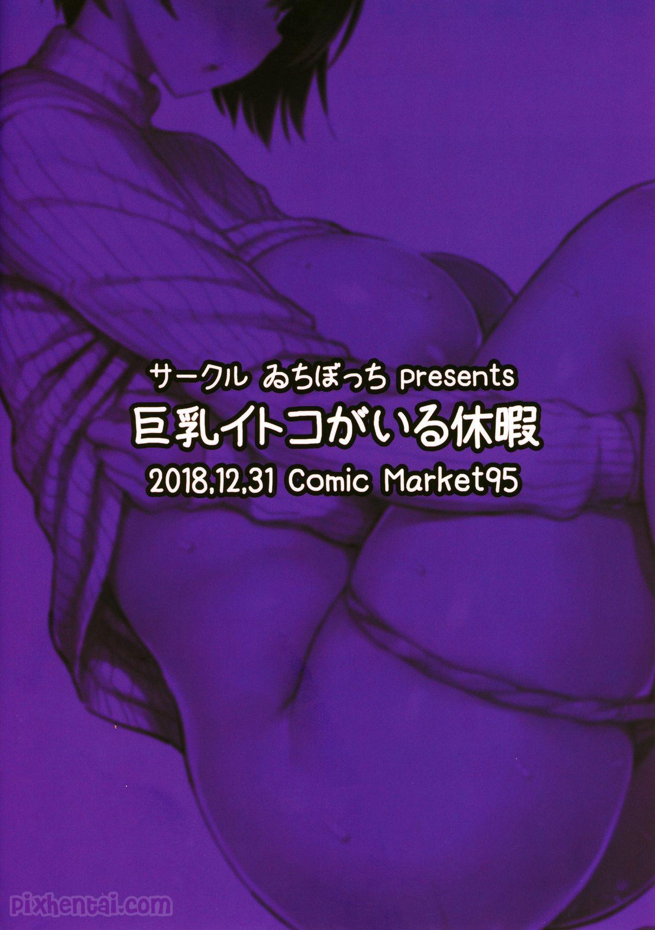 Komik Hentai Cewek Virgin Dientot Ayah Pacarnya Manga XXX Porn Doujin Sex Bokep 22