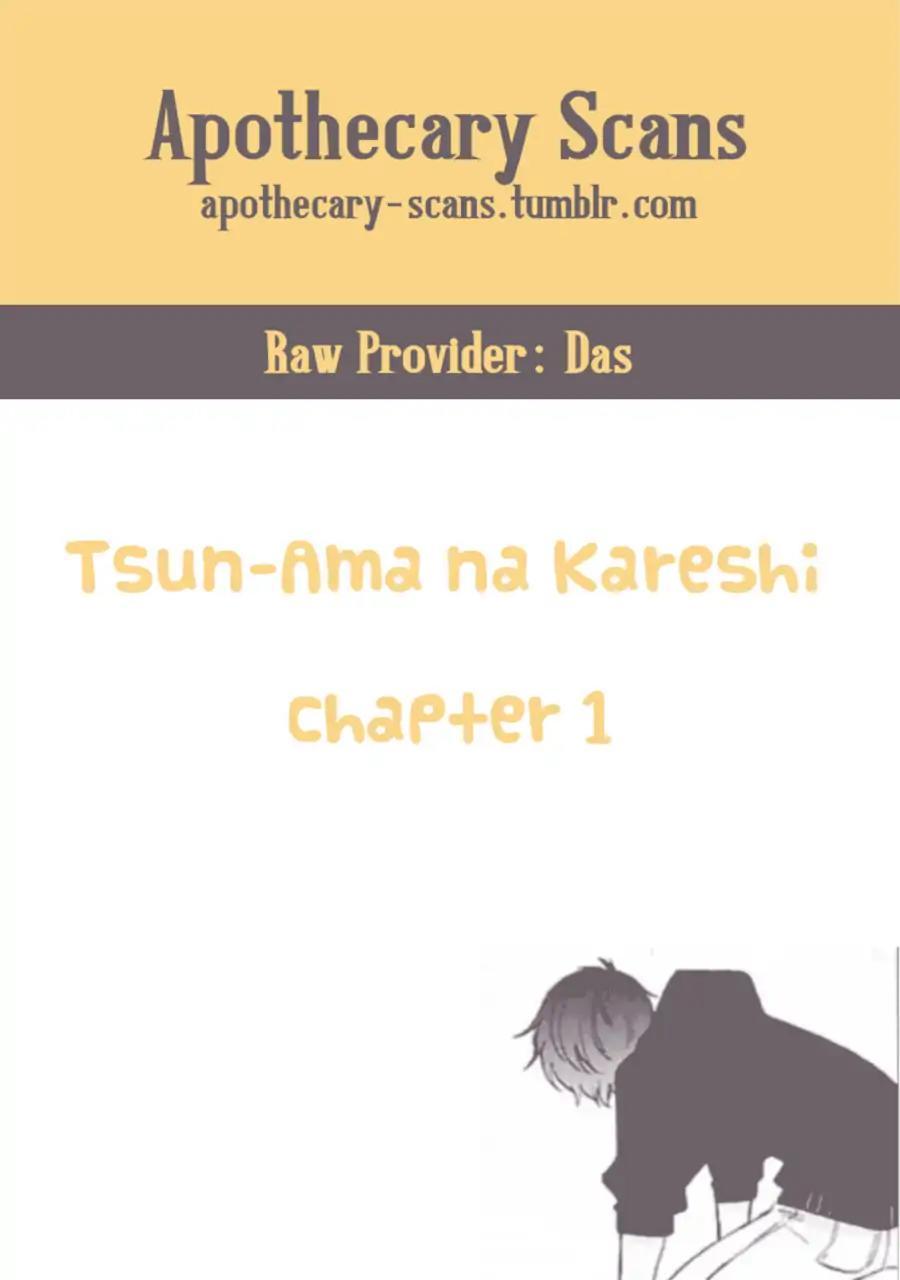 Tsun-Ama na Kareshi Chap 1 . Next Chap Chap 2